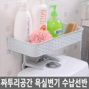 욕실 변기자투리 코너 수납장 벽걸이 선반 화장실주방