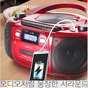 롯데CD카세트포터블 핑키-950 MP3CD 스마트폰충전 USB
