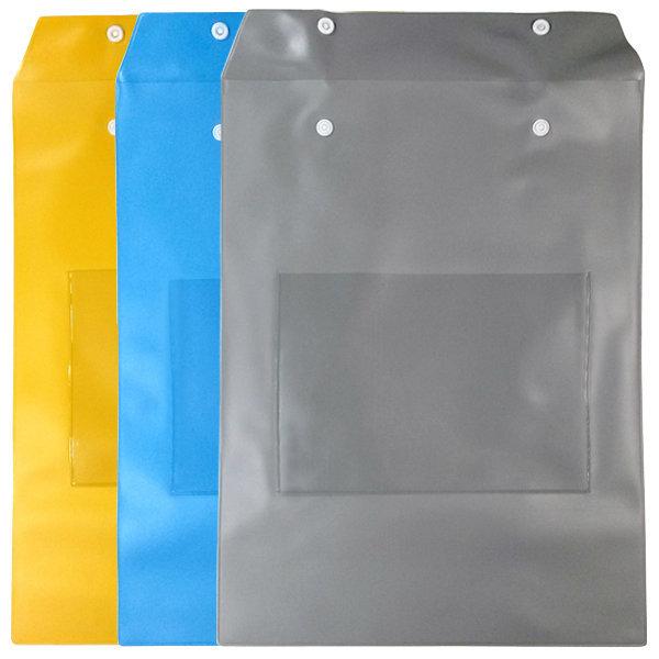 8절비닐각대 시험지보관봉투 10매 학교문구류사무용품