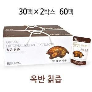 옥반식품 칡즙 100mlx60팩 100% 국산 칡으로 제조
