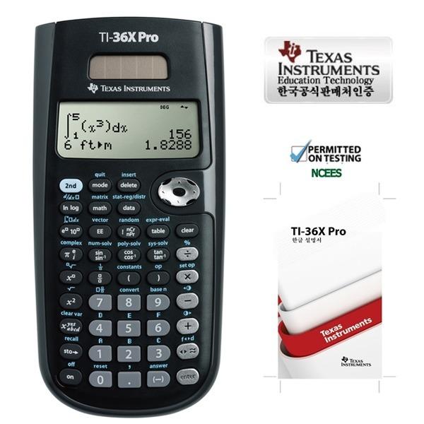 TI-36X Pro /한글설명서/공학용/PE FE//한국공식공급