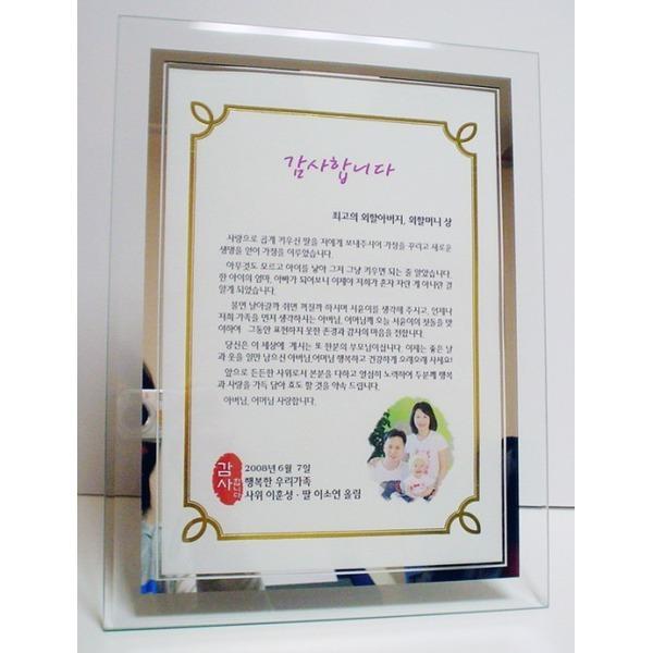 앤유카드 감사장 상장케이스 맞춤형 상장 액자