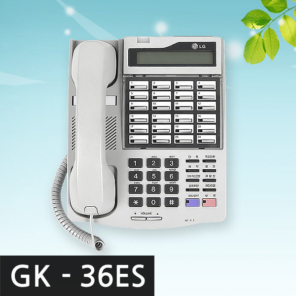 GK-36ES중고키폰 상태A급 키폰 랜 증설공사전문업체