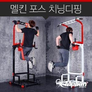 (멜킨스포츠)포스 치닝디핑/2017년 최신형/철봉/풀업