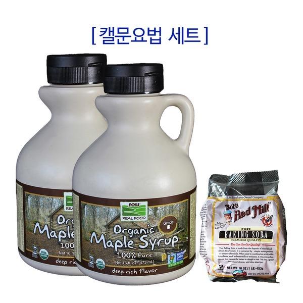 켈문요법 유기농 메이플시럽 Pure 베이킹소다