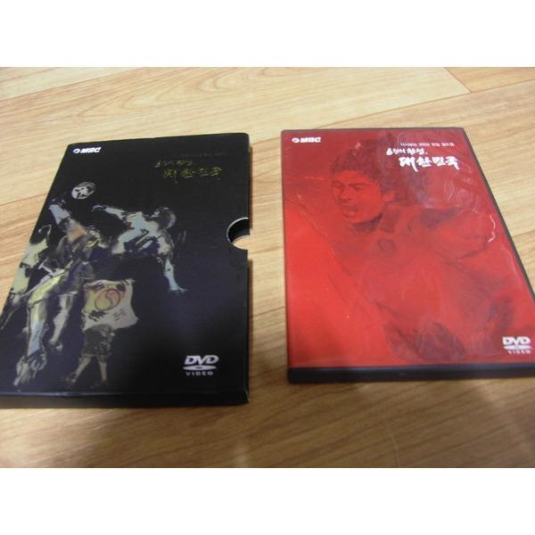 6월의함성대한민국DVD/정품/2디스크/다시보는2002한일월드컵