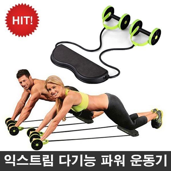 실내운동기구/복근운동기구/파워운동기/복근운동기