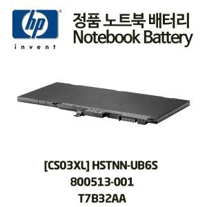 HP CS03XL T7B32AA HSTNN-UB6S 840 G3 850 G3 745 G3