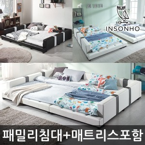 인쏘노 1+1 패밀리침대 + 매트리스 + 수도권 무료배송