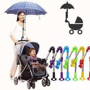 자전거 우산지지대 유모차 양산거치대