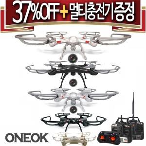 당발}ONEOK 드론 37%+멀티충전기증정/350m조종/액션캠