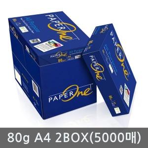 페이퍼원(all purpose) 80g A4 복사용지 2BOX(5000매)
