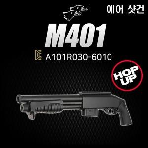 m401 비비탄총 전동건 서바이벌 에어권총스나이퍼건