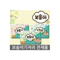 보솜이/디오가닉/대형특대형팬티/무료배송
