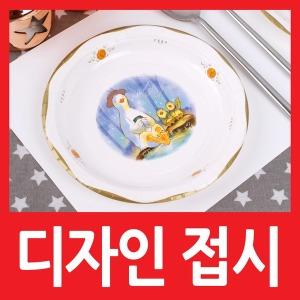 파티콘/생일파티/파티용품/접시/컵/스푼/포크