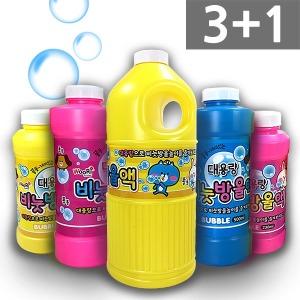 3+1 비누방울 버블건 리필 비누방울액 비눗방울액