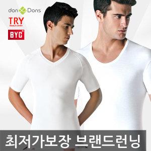 반팔/런닝/조끼/남성/남자/난닝구/모시/나시/속옷