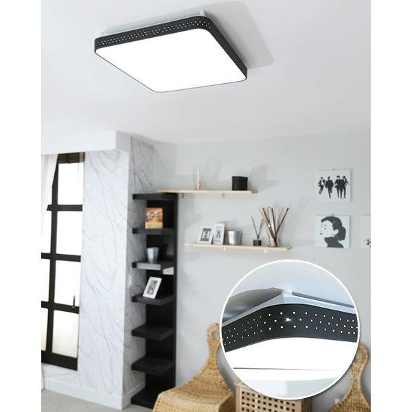 LED 매직홀 시스템 방등 50W 블랙 화이트