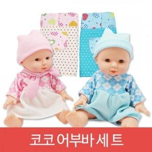 본사직송 캐스B 플레이 코코 어부바 인형+포대기 세트