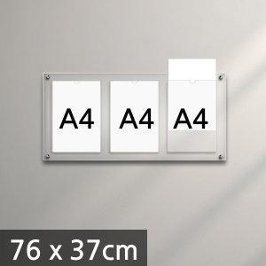 아크릴 포켓게시판 A4 세로 3개 76 x 37cm