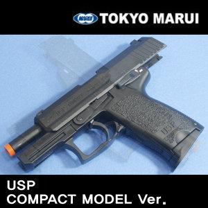 MARUI. USP COMPACT Ver. 핸드건/bb탄총/비비탄총