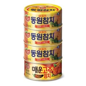 오뚜기 사조 동원 참치/고추 살코기 마일드 대용량