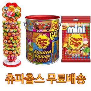 무료/막대사탕모음/츄파춥스/발레타인/화이트데이