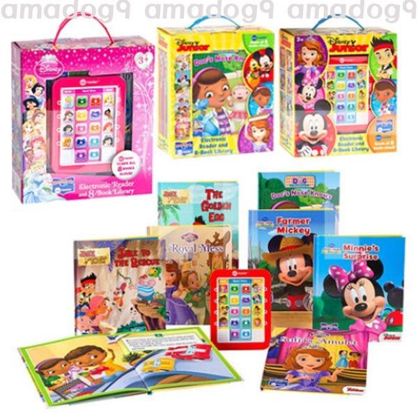 디즈니 영어 읽어주는 리딩 리더기 영어책 영어원서