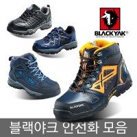 케이원세이프/블랙야크/22종/안전화/작업화/초경량