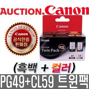 캐논잉크 정품 대리점  PG-49+CL-59 PG49 CL59 E409