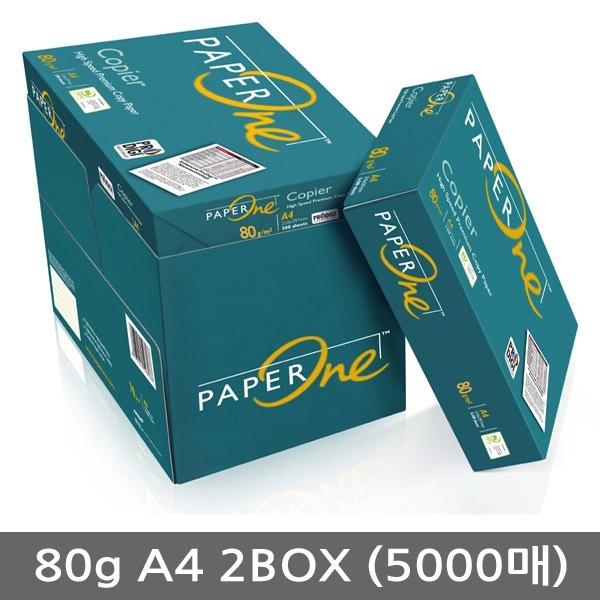 무료배송 페이퍼원(copier)80g A4 복사용지 2BOX