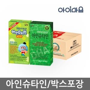 아인슈타인 베이비(9/17) 유기농 박스포장 멸균우유