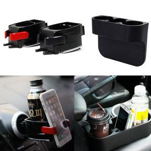 차량용 컵홀더 사이드포켓 핸드폰 거치대 자동차용품