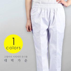 DSC02_위생바지/식품 공장 급식실 주방 위생복 유니폼
