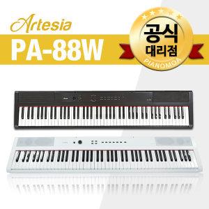 디지털피아노 아르테시아 PA88W/PA-88W전자키보드