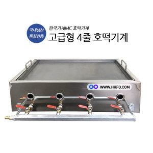 히트상품 호떡제조기/4줄버너형 호떠기계/토스트판
