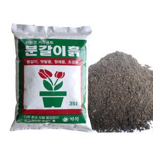 거목분갈이흙70L/원예용상토/용토/마사토/난석/바크