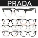 프라다 명품 안경테 76종 VPR02O VPR19R VPS54F 특가
