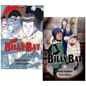 빌리 배트 시리즈 세트 1 ~ 19 (전19권) 만화책 / 학산문화사
