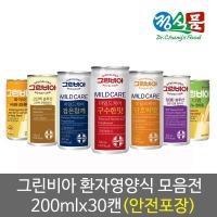 그린비아 고단백솔루션 구수한맛 디엠 균형영양식