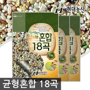 균형혼합18곡 6kg(2kgx3팩)/사은품