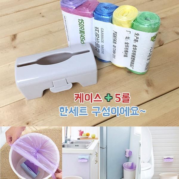 봉지롤팩 6종세트 쓰레기봉투 롤팩 비닐팩 비닐봉투