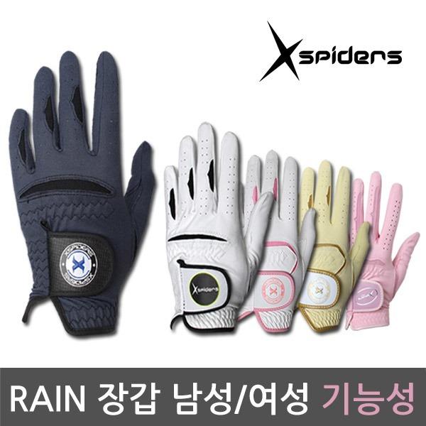 RAIN 골프장갑 2장 왼손/양손 (남/여) 세탁가능장갑