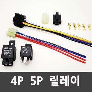 자동차 릴레이 40A DC 릴레이 12V 24V 4P 5P  B접점