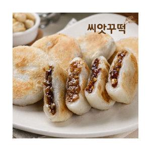 (현대Hmall)부산명물 씨앗호떡/해바라기+땅콩(60g 5개 4세트)