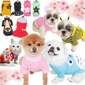 만원이상무배/3900원~봄신상.귀여운강아지옷.도그도그