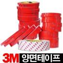 3M 양면테이프 초강력 아크릴폼 쓰리엠테이프 테이프