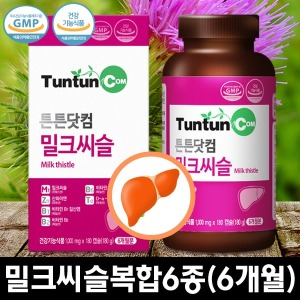 튼튼닷컴 밀크씨슬 (6개월분) 간건강 영양제 실리마린