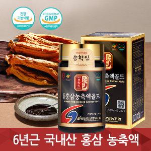 홍삼농축액골드240g/6년근홍삼/홍삼/홍삼정