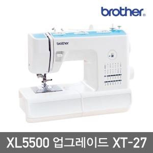 후기 300건이상 XT27 가정용 미싱 XL5500 업그레이드